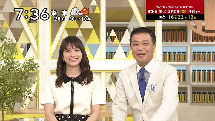 2018年06月24日笹崎里菜の画像04枚目
