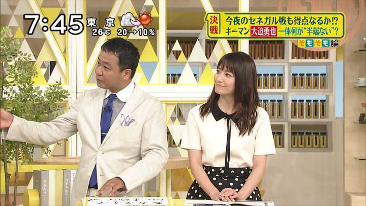 2018年06月24日笹崎里菜の画像07枚目