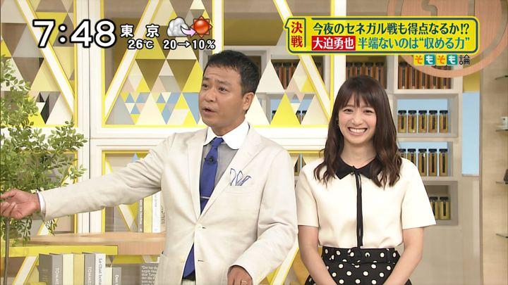 2018年06月24日笹崎里菜の画像08枚目