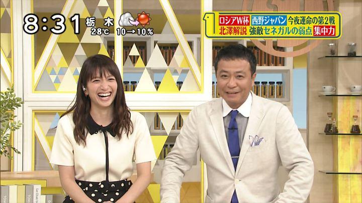 2018年06月24日笹崎里菜の画像12枚目