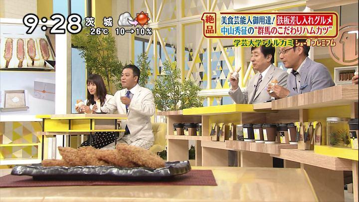 2018年06月24日笹崎里菜の画像15枚目