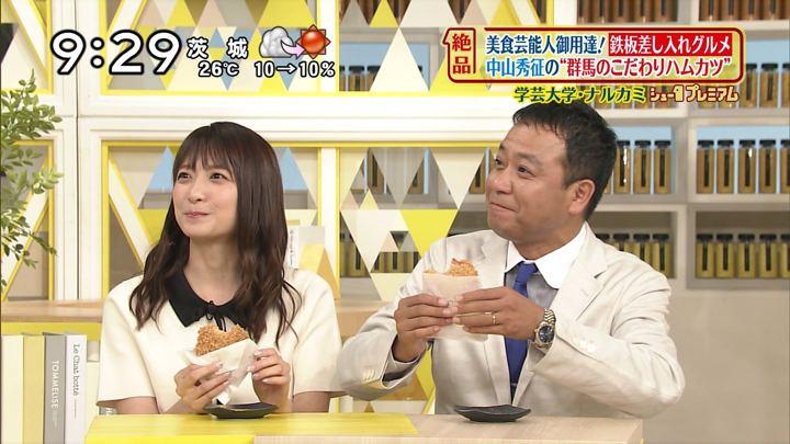 2018年06月24日笹崎里菜の画像16枚目