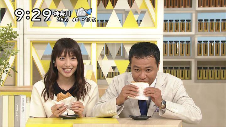 2018年06月24日笹崎里菜の画像17枚目