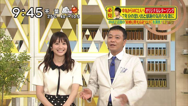 2018年06月24日笹崎里菜の画像18枚目