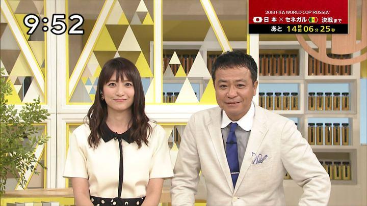 2018年06月24日笹崎里菜の画像19枚目