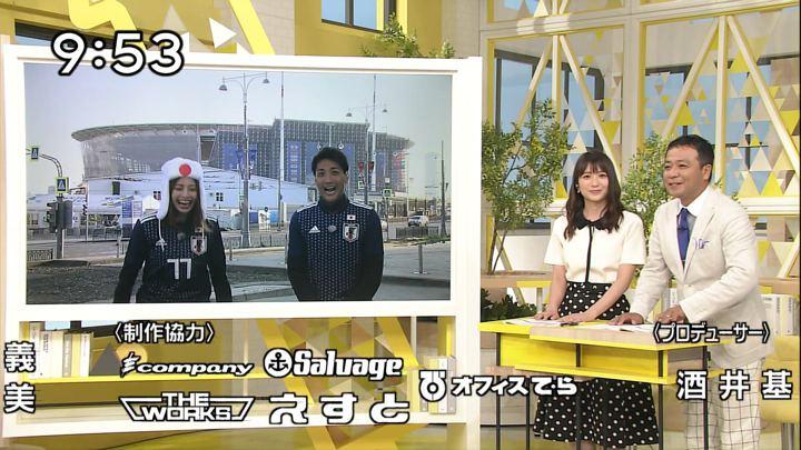 2018年06月24日笹崎里菜の画像20枚目