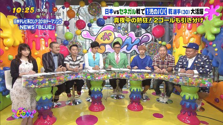 2018年06月25日笹崎里菜の画像04枚目
