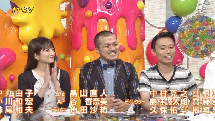 2018年06月25日笹崎里菜の画像08枚目
