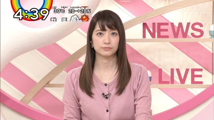 2018年06月28日笹崎里菜の画像11枚目
