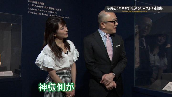 2018年06月29日笹崎里菜の画像03枚目