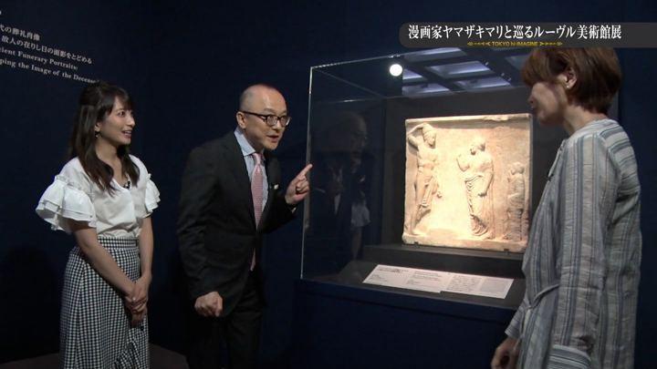 2018年06月29日笹崎里菜の画像04枚目