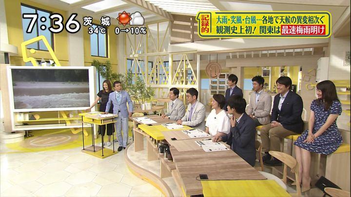 2018年07月01日笹崎里菜の画像01枚目