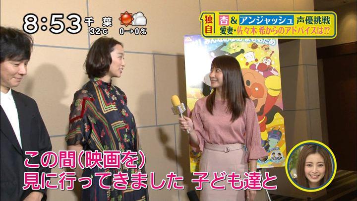 2018年07月01日笹崎里菜の画像04枚目