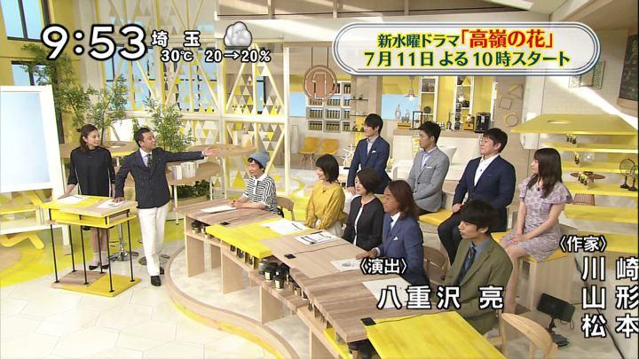 2018年07月08日笹崎里菜の画像06枚目