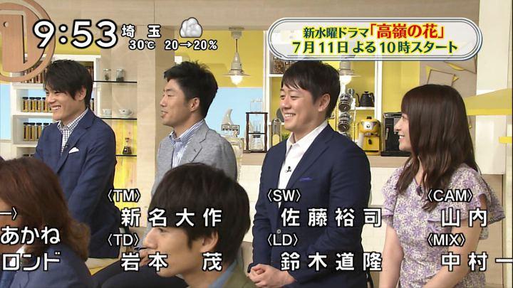 2018年07月08日笹崎里菜の画像07枚目