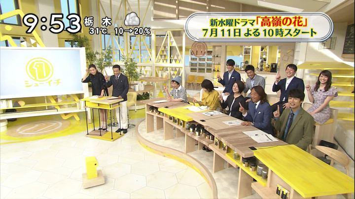 2018年07月08日笹崎里菜の画像08枚目