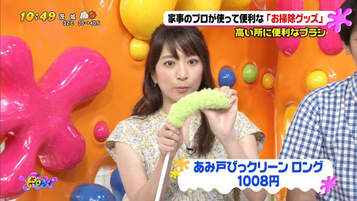 2018年07月10日笹崎里菜の画像09枚目