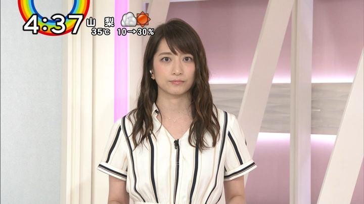 2018年07月11日笹崎里菜の画像13枚目