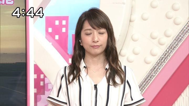 2018年07月11日笹崎里菜の画像16枚目