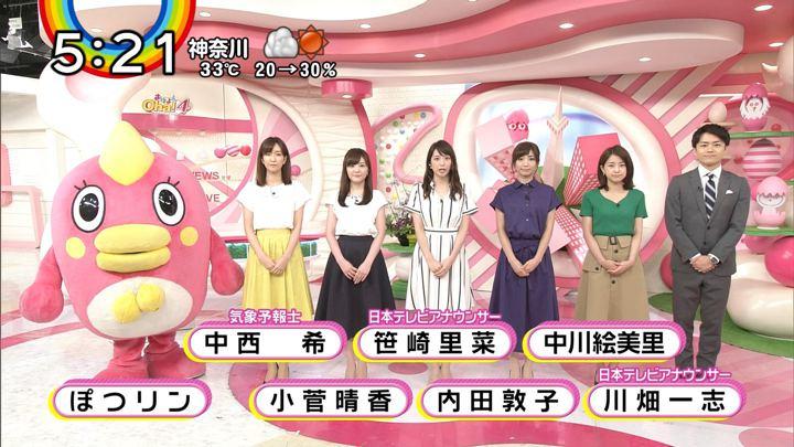 2018年07月11日笹崎里菜の画像23枚目