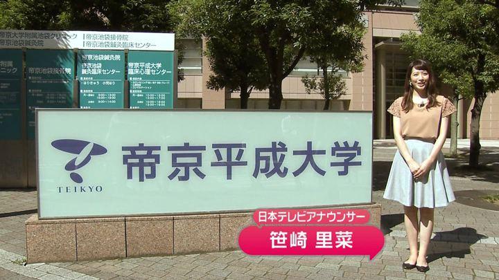 2018年07月15日笹崎里菜の画像01枚目