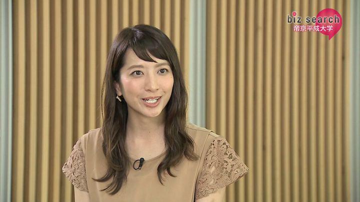 2018年07月15日笹崎里菜の画像06枚目
