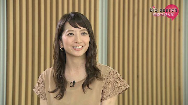 2018年07月15日笹崎里菜の画像07枚目