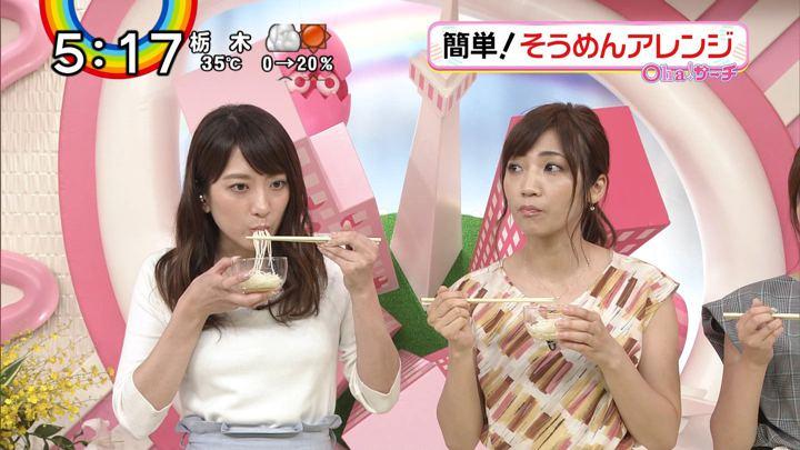 2018年07月19日笹崎里菜の画像15枚目