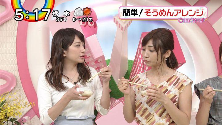 2018年07月19日笹崎里菜の画像16枚目
