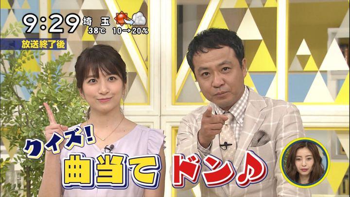 2018年07月22日笹崎里菜の画像03枚目