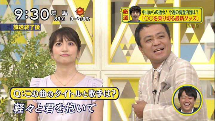 2018年07月22日笹崎里菜の画像04枚目