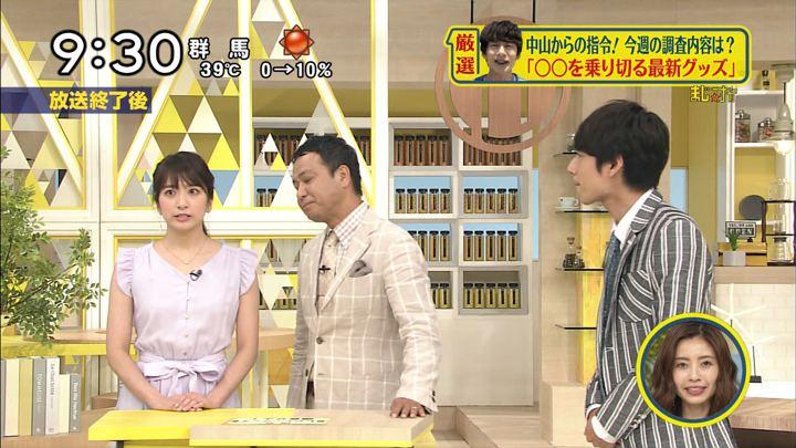 2018年07月22日笹崎里菜の画像05枚目