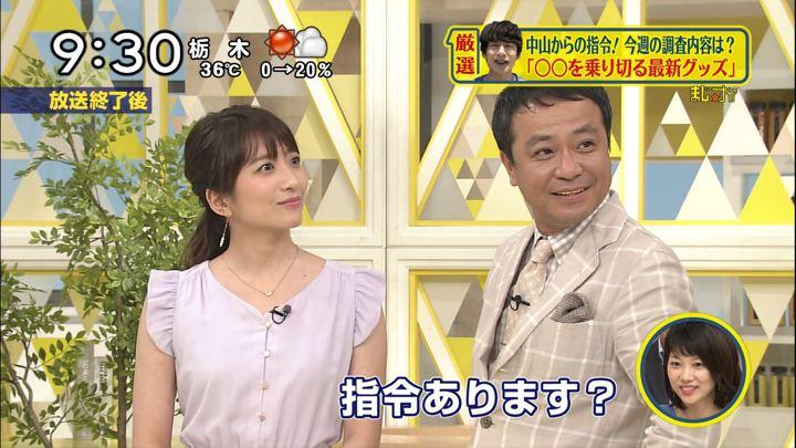 2018年07月22日笹崎里菜の画像07枚目