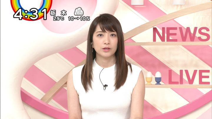 2018年07月26日笹崎里菜の画像14枚目