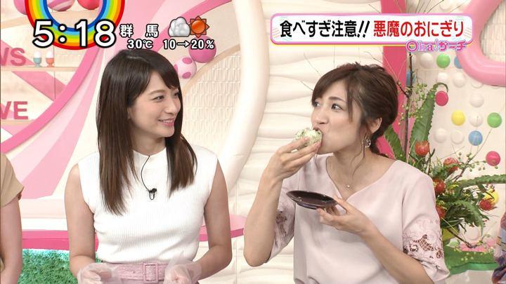 2018年07月26日笹崎里菜の画像29枚目