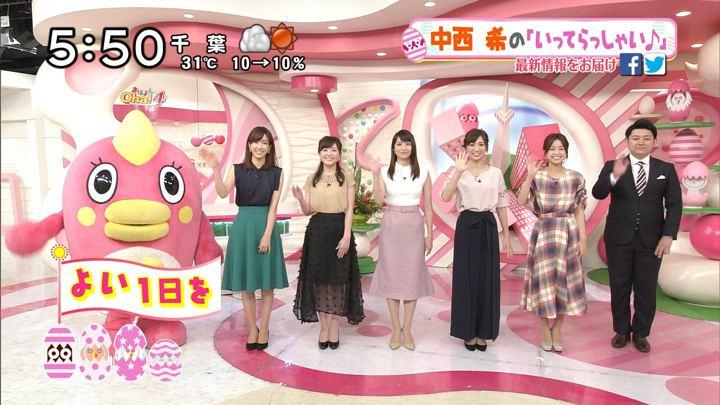 2018年07月26日笹崎里菜の画像38枚目