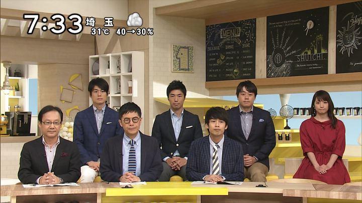 2018年07月29日笹崎里菜の画像01枚目