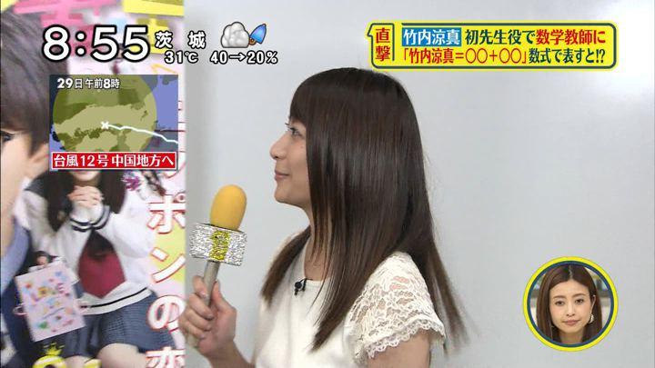 2018年07月29日笹崎里菜の画像03枚目