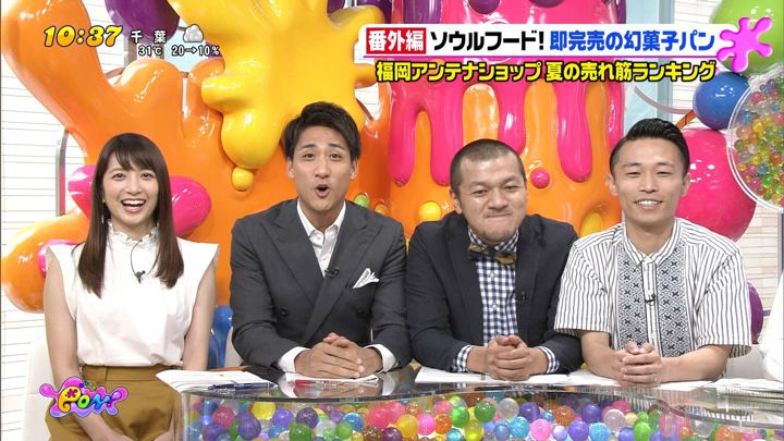2018年07月30日笹崎里菜の画像03枚目