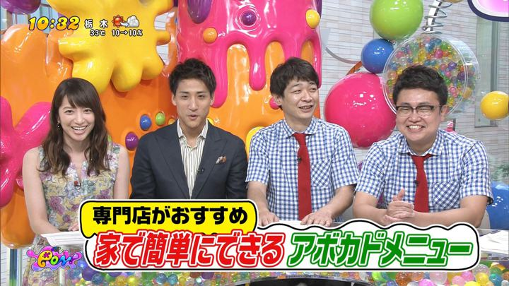 2018年07月31日笹崎里菜の画像03枚目