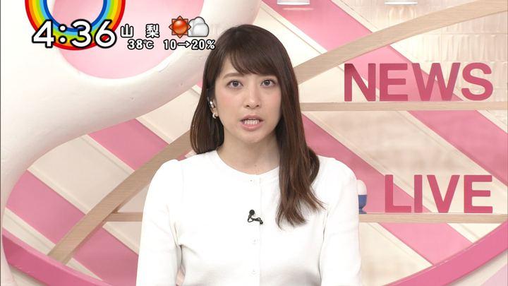 2018年08月02日笹崎里菜の画像08枚目