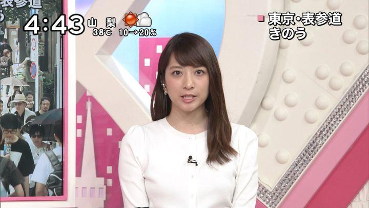 2018年08月02日笹崎里菜の画像14枚目