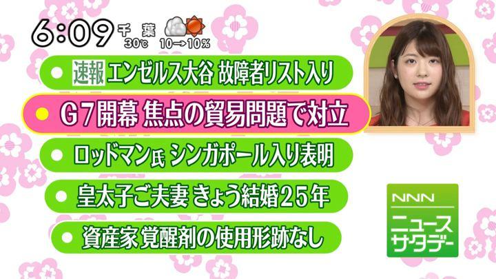 2018年06月09日佐藤真知子の画像05枚目