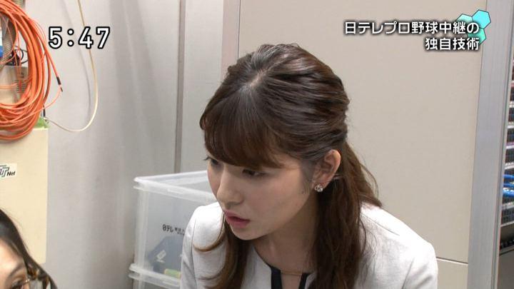 2018年06月10日佐藤真知子の画像06枚目