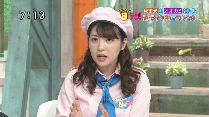 2018年06月10日佐藤真知子の画像15枚目
