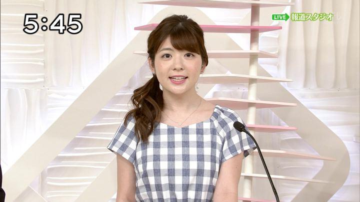 2018年06月23日佐藤真知子の画像02枚目