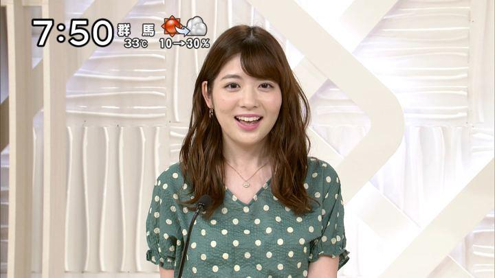2018年06月30日佐藤真知子の画像06枚目