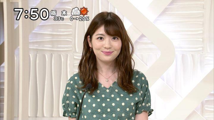 2018年06月30日佐藤真知子の画像08枚目