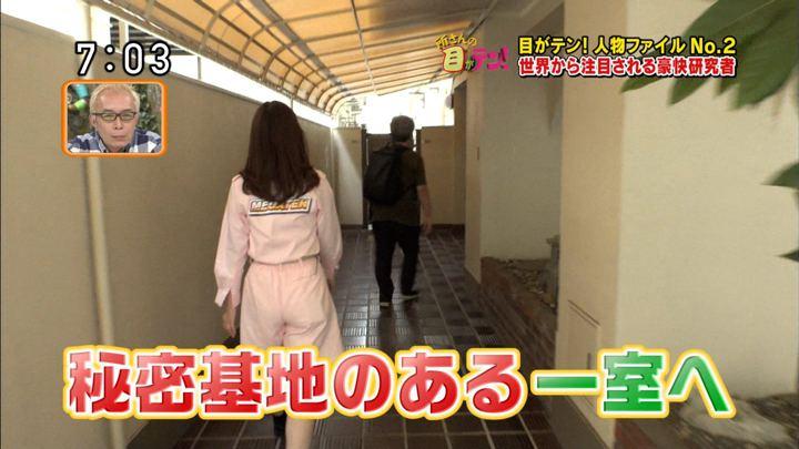 2018年07月08日佐藤真知子の画像04枚目
