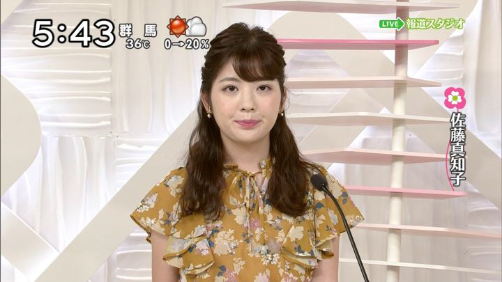 2018年07月21日佐藤真知子の画像02枚目